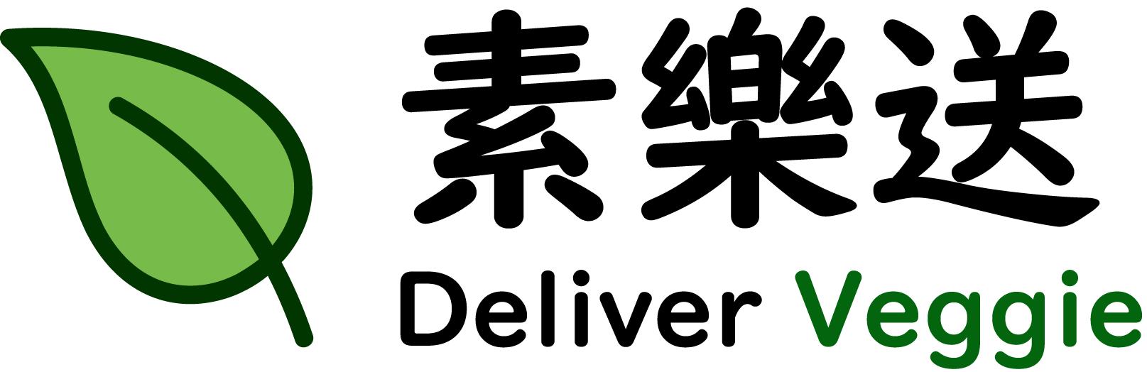 香港急凍素食網上商店
