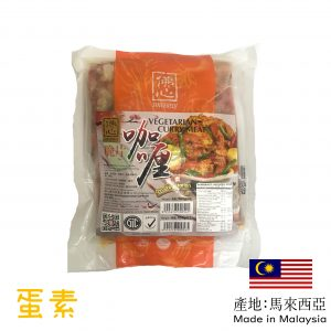 佛心咖喱脆片(瘦肉片)_450g蛋素