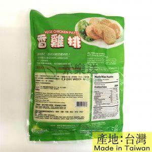 松珍香雞扒_454g奶素-資料