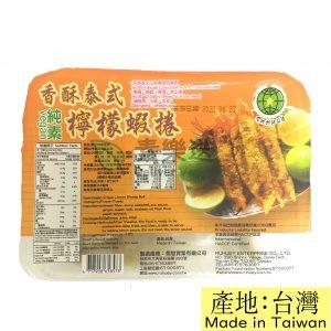 泰式檸檬蝦卷_340g純素