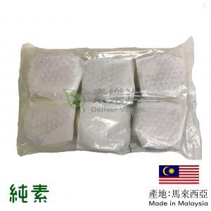 馬來西亞純素叉燒包