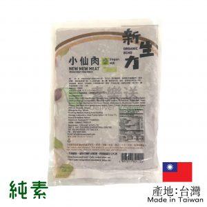 小仙肉(素植物肉)_230g純素