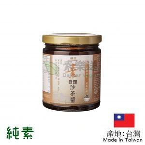 菇王素食香菇沙茶醬_240g純素