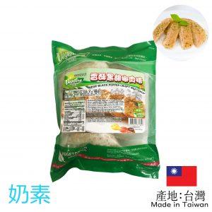 松珍香酥黑胡椒肉排-454g