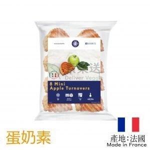Bon Chef 迷你蘋果貝殼酥 320g蛋奶素 (8個裝)