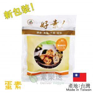 好素-素猴頭菇丸 240g蛋素