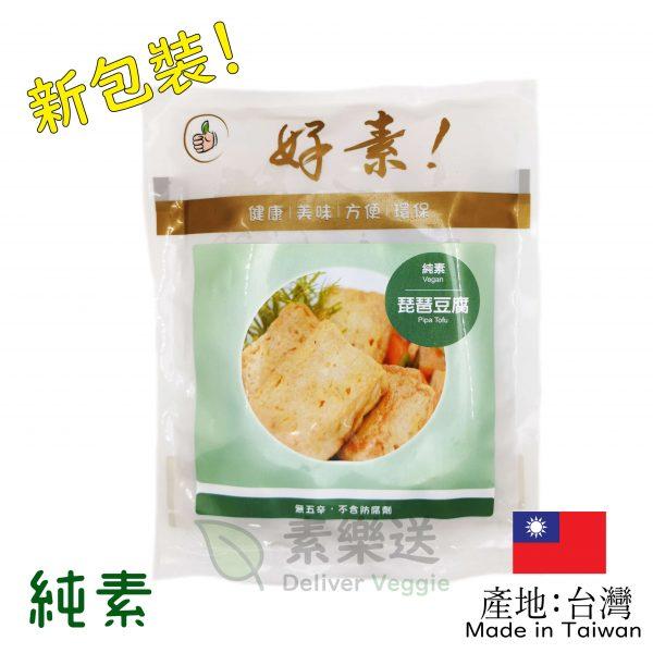 好素-素琵琶豆腐 300g純素