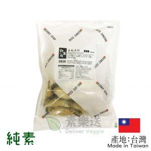 新生力素香酥魚柳 300g純素